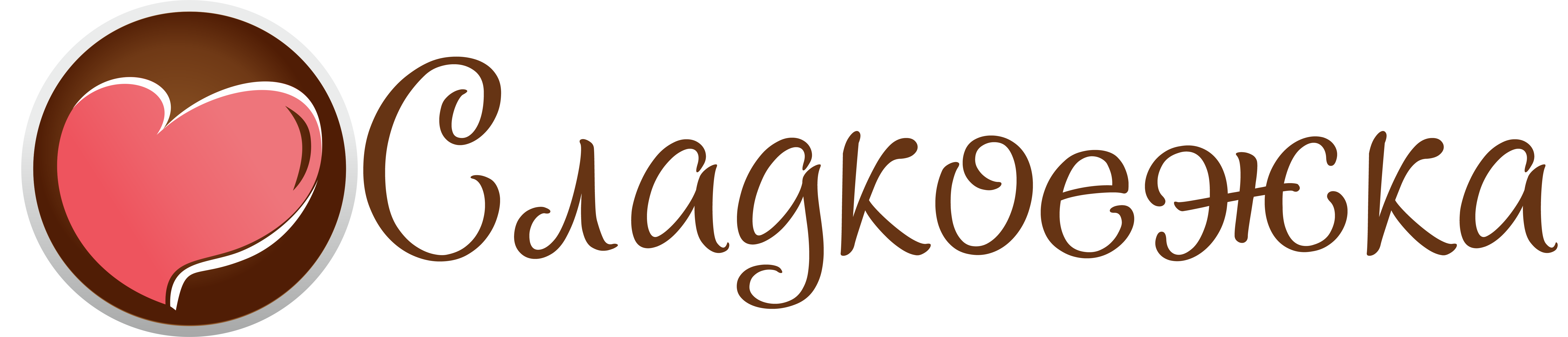 Sladkoeshka